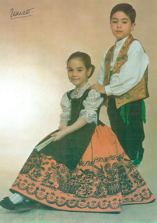 Esther Serrano Costa | Francisco Pérez Gómez