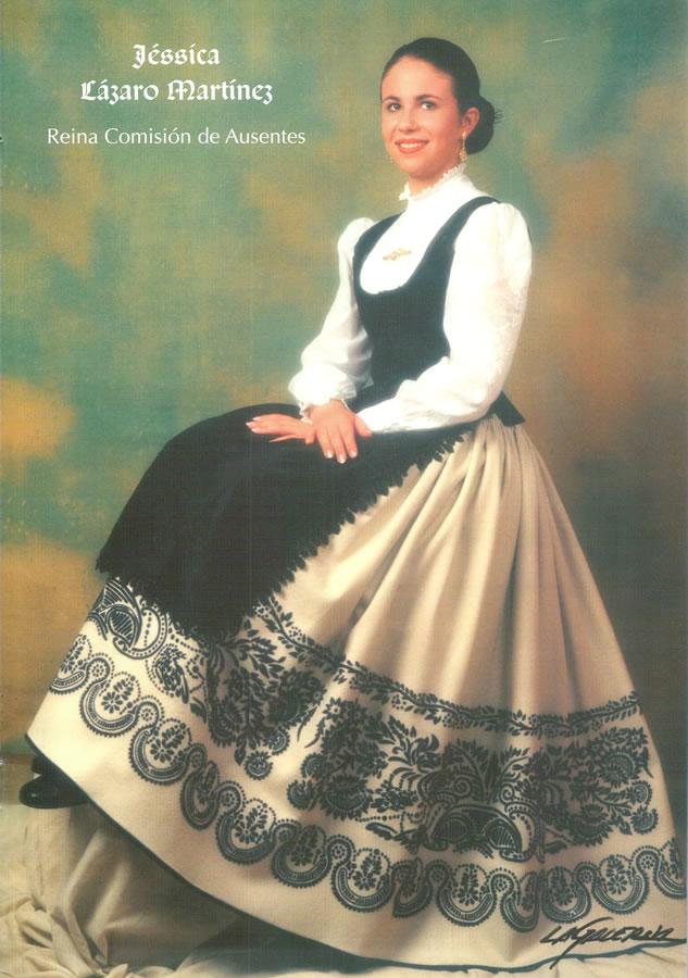 Jessica Lázaro Martínez